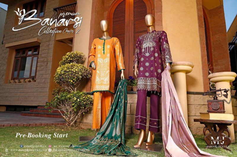 Premium Banarsi Collection Chapter 2
